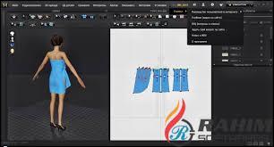 Marvelous Designer 5 Free Download Marvelous Designer 5 Personal Free Download Rahim Soft