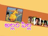 Satyanarayana Kaikala Allari Pilla Movie