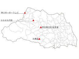 埼玉県のキャンプ場 無料4か所 車中泊 野営地情報