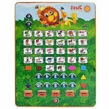 Electronic Learning Education Toys Toys Toysf Com