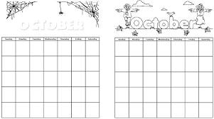 Basic Calendars Calendar Worksheets Calendars Math Grade Basic Skills W Kurkov