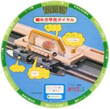 Японские <b>вязальные машины</b>