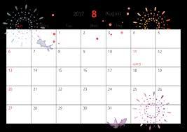 2017年度 8月カレンダー Color 無料イラスト素材素材ラボ