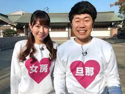 吉本 新 喜劇 夫婦