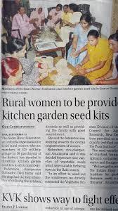 Kitchen Garden Kit Swan Federation Swan Womens Association Network Federation