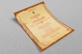 Mata Ki Chowki Card Invitation Cards Cards Invitations