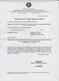 Certification Sandman Dental Equipment
