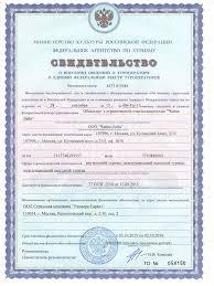 Контакты Финансовым обеспечением Туроператора является Договор страхования гражданской ответственности за неисполнение или ненадлежащее исполнение обязательств по