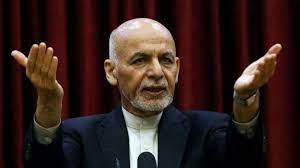 أفغانستان: أشرف غني يستبدل وزيري الدفاع والداخلية في ظل تمدد طالبان ميدانيا