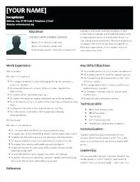 Resume Samples Office Manager Sample Office Administrator Resume ...