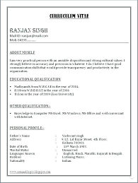 Word Format Resume Impressive Ms Word Format Resume Nursing Student Resume Format Template Sample
