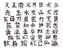 Fonts For Tattoos Nice Chinese Tattoo Fonts Cute Tattoo Design Cute Tattoo Design
