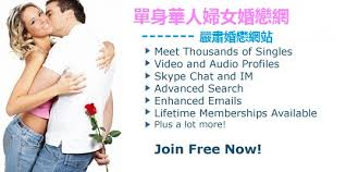 100, free online dating service for everyone!