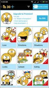 Emoji Texts Emojidom Emoticons For Texting Emoji Free Download