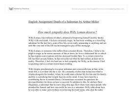 death of a sman willy l analysis a level english  document image preview