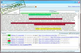 etxt Антиплагиат скачать бесплатно etxt Антиплагиат  Статус программы Бесплатная
