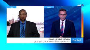 funny as: اخبار امريكا هشام أبوريدة: مفاوضات السلام في السودان لن تؤتي  ثمارها لهذه الأسباب