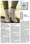 Орнаменты на носках схемы