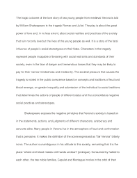 essay romeo and juliet madrat co romeo and juliet sample paper essay