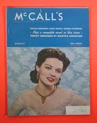 1940 MCCALL'S Magazine - August - Little Child Picking Flowers w. Pet Lamb    #434240298