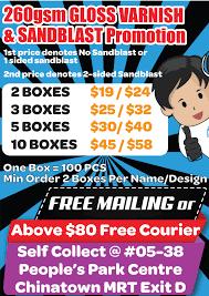 Free Name Cards Gloss Varnish Sandblast Name Cards Business Cards Printing