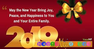 Anti New Years Quote