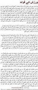 essay on winter season in urdu cheap definition essay writer essay on winter season in urdu