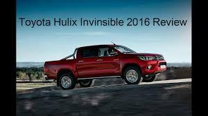 Toyota Hilux invincible (2016): PRICE,SPECS,INFO - YouTube