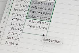 Windowsとofficeは新元号対応済み令和元年表示も可能 ライブドア