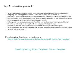 writing a personal statement for university ucas