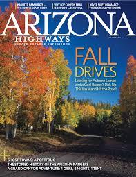 arizona highways october 2009