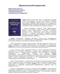 Рецензию на книгу пример и образец Как написать рецензию на  Образец рецензии на книгу