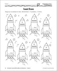 2 Digit Subtraction With Regrouping Coloring Worksheets - Color of ...