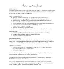 Retail Sales Associate Resume Interesting Retail Associate Resume Template Create My Resume Retail Sales