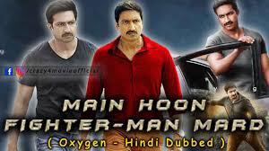 Mélanie laurent, mathieu amalric, malik zidi. Main Hoon Fighter Man Hindi Dubbed Full Movie Oxygen Movie In Hindi