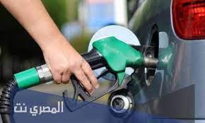 ما تفسير حلم رؤية البنزين في المنام بالتفصيل - المصري نت