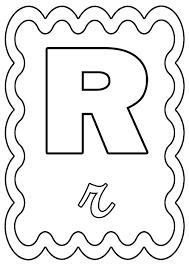 Dessins Lettre R Ducatifs