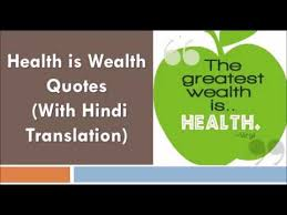 Motivational Health Quotes Classy Motivational Health Quotes With Hindi Translation Health Is