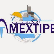"""Résultat de recherche d'images pour """"Amextipe mauritanie image"""""""
