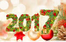 Красивые открытки на новый год 2017 год