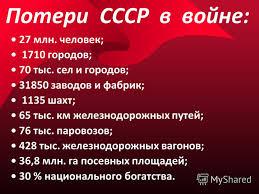 Росіяни вважають, що їх об'єднують перемога 1945 року й окупація Криму, - опитування - Цензор.НЕТ 4530