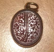 arabic english can anyone translate the arabic calligraphy on this old piece of jewellery