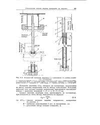 Измерение величина ток Большая Энциклопедия Нефти и Газа  Контрольный проводник величина l в зависимости от глубины заложения газопровода
