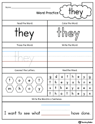 Kindergarten High Frequency Words Printable Worksheets Free Dolch