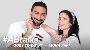 ABtalks with Mona Zaki - مع منى زكي
