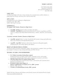 First Time Resume Templates Cool First Time Job Resume First Time Job Resume Template Resume Template