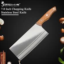 Sowoll пластиковый <b>нож</b> для мясника оболочка крышка из ...