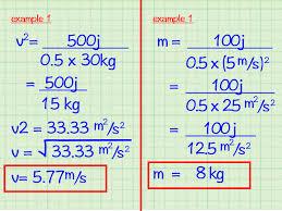 kinetic energy formula. kinetic energy formula