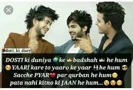 Quotes On Yaari Hindi Brainlyin