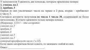 Промежуточная контрольная работа класс  hello html m5161dac6 gif hello html m965ae63 gif
